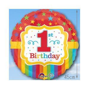 誕生日 バルーン  オーバー・ザ・レインボー 85674  誕生日バルーン  1歳 2歳 3歳 4歳 男の子 女の子 孫 誕生日プレゼント 子供 サプライズ 飾り|express|09