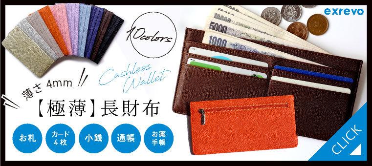 二つ折り財布 レディース