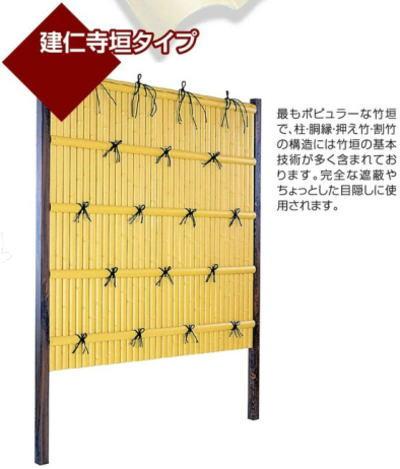 人工竹垣パネル組立てセット「建仁寺垣」