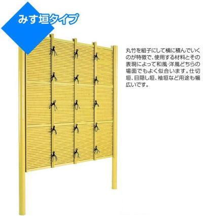 人工竹垣パネル組立てセット「みす垣」
