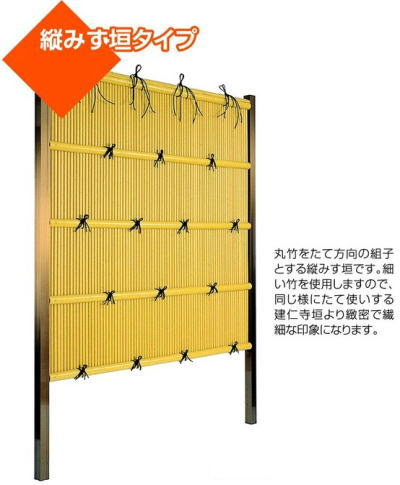 人工竹垣パネル組み立てセット「縦みす垣」
