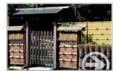 造園緑化資材