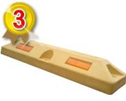 樹脂製ゴム車止めブロック2本セット