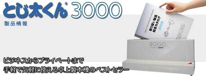 2,000円以上お買上で100円引きクーポン<イーヤマダ>