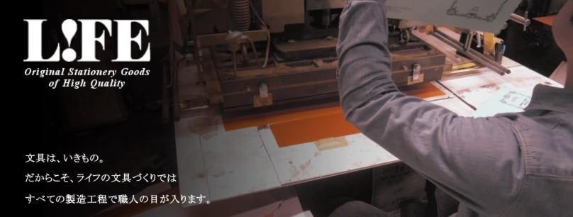 東京下町の職人の商品