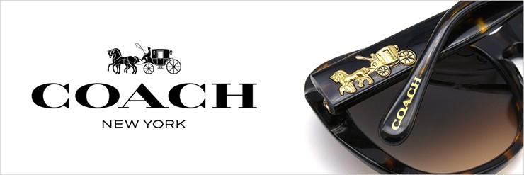 COACH SG