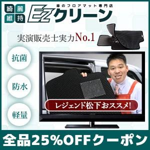 ★夏セール★レジャー準備や暑さ対策! 全品25%OFFクーポン