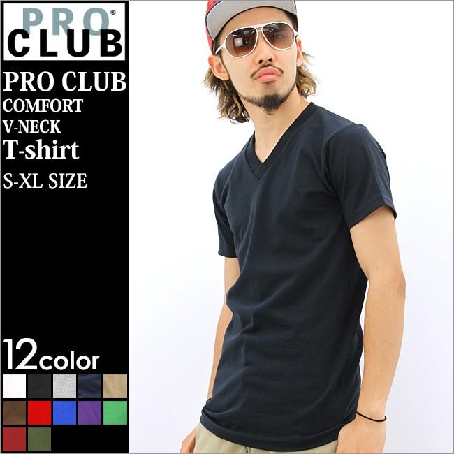 PRO CLUB プロクラブ Tシャツ メンズ 半袖 Vネック 無地 白 黒 ブラック ホワイト 大きいサイズ ストリート ヒップホップ ダンス アメカジ