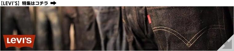 993c026756e1a6 Levi's Levis リーバイス 524 スキニーデニム レディース リーバイス レディース スキニー レディース スキニ ジーンズ ダメージ  大きいサイズ
