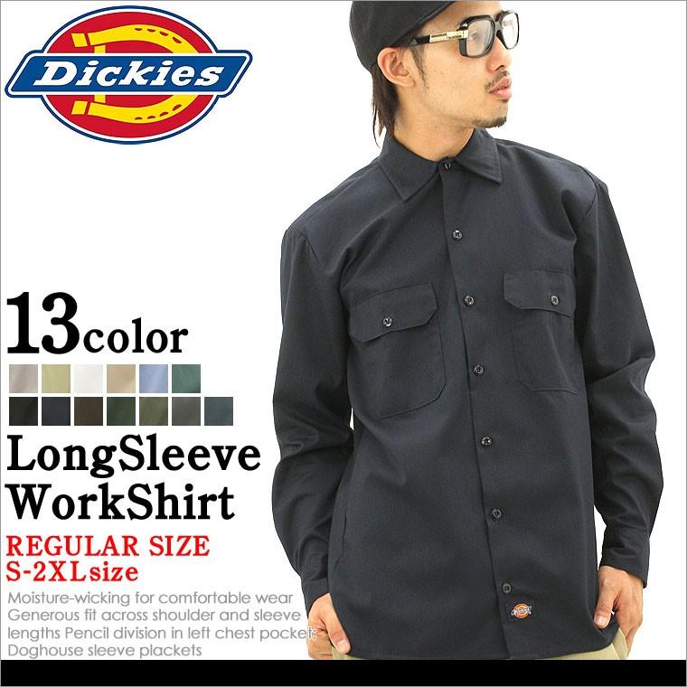 ディッキーズ/Dickies/ディッキーズ シャツ/シャツ メンズ 長袖 カジュアル/ワークシャツ 長袖/長袖シャツ/大きいサイズ/カジュアルシャツ/アメカジ/ブランド