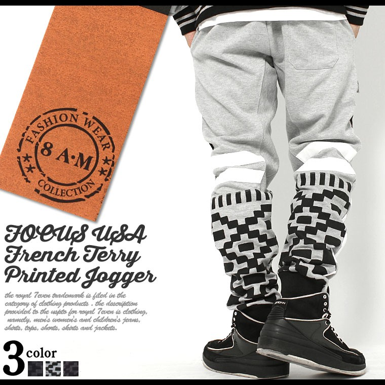 ジョガーパンツ/メンズ/ジョガーパンツ/スウェット/スリム/スウェットパンツ/サルエルパンツ/バイカーパンツ/アメカジ/ストリート