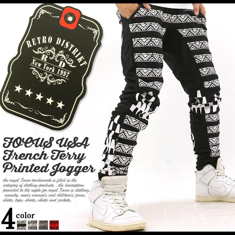 ジョガーパンツ メンズ 大きいサイズ スウェットパンツ メンズ スリム サルエルパンツ サルエル ダンス ストリート アメカジ スウェット 派手 柄 フォーカス focus