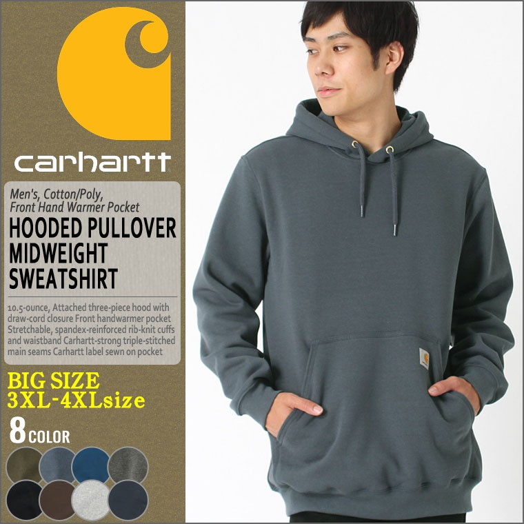 Black Kapuzenpullover Hooded Carhartt Sweat Black Carhartt Wip