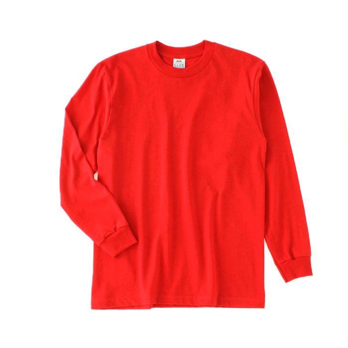 プロクラブ ロンT クルーネック コンフォート 無地 メンズ 119|大きいサイズ USAモデル ブランド PRO CLUB|長袖Tシャツ S-XL|f-box|23