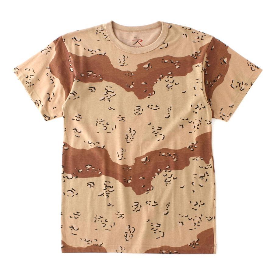 ロスコ Tシャツ 半袖 迷彩 メンズ レディース 大きいサイズ USAモデル 米軍 ブランド ROTHCO 半袖Tシャツ ミリタリー f-box 39