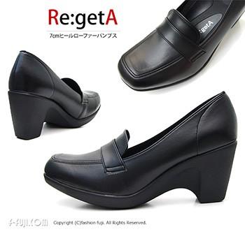 リゲッタ ハイヒールローファー 7cm 38GR800 Re:GetA はきやすい 歩きやすい かわいい 正規商品 日本製 送料無料 テレビで話題