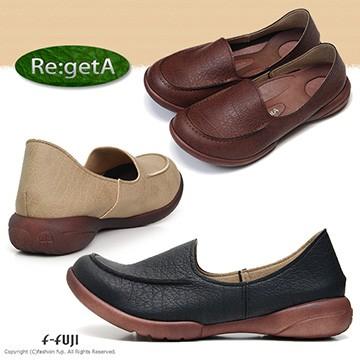 Re:getA リゲッタ ローファータイプ  はきやすい、歩きやすい、かわいい【日本製】【送料無料】