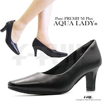 ブラックパンプス AQUA LADY A9080 3E 6.5cmヒール アクアレディ 幅広 本革 女性 婦人 オフィス リクルート 就活 通勤 フォーマル プレーン 黒 冠婚葬祭 送料無料