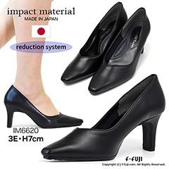 ブラックパンプス impact material IM-6620 履きやすい 快適美脚 レディース フォーマル ヒール7cm