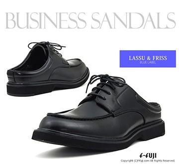 ビジネスサンダル