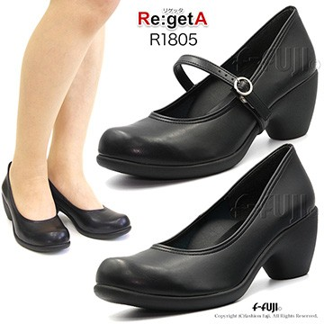 リゲッタ Re:GetA R1805 ヒール6cm ブラックパンプス シューズベルト付き ローリングシューズ はきやすい 歩きやすい かわいい 日本製 送料無料
