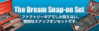 Snap-onセット