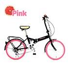 Future Innovation カラフル自転車