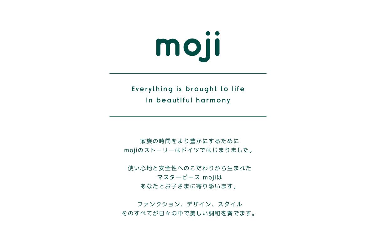 moji YIPPY(イッピー) ベビーチェア ハイチェア ダイニングチェア