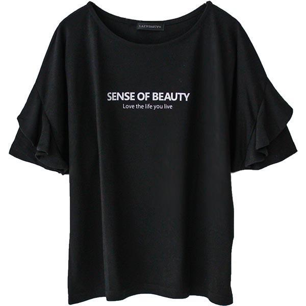 Tシャツ レディース フリル袖 ボーダー ロゴ 夏 白 黒 ボリューム袖 トップス カットソー 大きいサイズ 送料無料|f-odekake|36