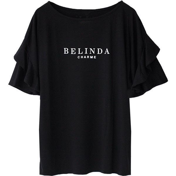 Tシャツ レディース フリル袖 ボーダー ロゴ 夏 白 黒 ボリューム袖 トップス カットソー 大きいサイズ 送料無料|f-odekake|33