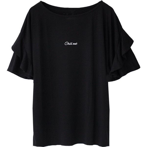 Tシャツ レディース フリル袖 ボーダー ロゴ 夏 白 黒 ボリューム袖 トップス カットソー 大きいサイズ 送料無料|f-odekake|35