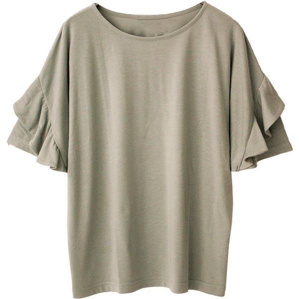 Tシャツ レディース フリル袖 ボーダー ロゴ 夏 白 黒 ボリューム袖 トップス カットソー 大きいサイズ 送料無料|f-odekake|26