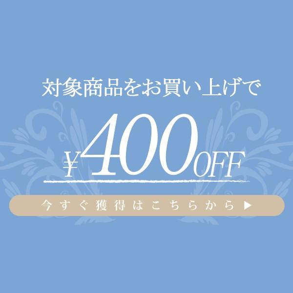 【Social GIRL】対象商品ご購入で400円OFF !!☆