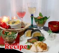 会席料理レシピ