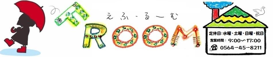 F-ROOM ロゴ