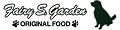 フェアリーS.ガーデン ロゴ
