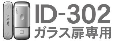 ID-302