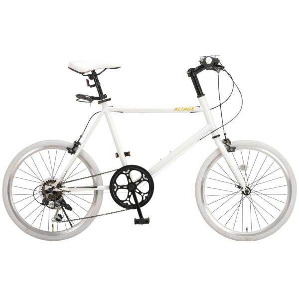 ミニベロ 小径自転車 20インチ シマノ7段変速ギア LEDライト カギ スマホホルダー プレゼント ALTAGE アルテージ AMV-001 組立必要品|f-select|23