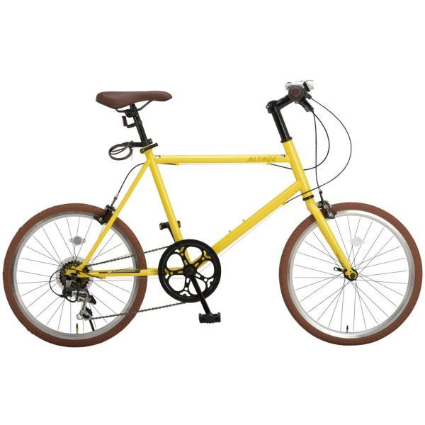 ミニベロ 小径自転車 20インチ シマノ7段変速ギア LEDライト カギ スマホホルダー プレゼント ALTAGE アルテージ AMV-001 組立必要品|f-select|24