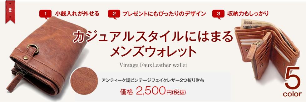 purse001