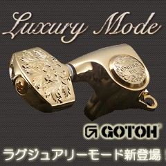 GOTOH ラグジュアリーモード