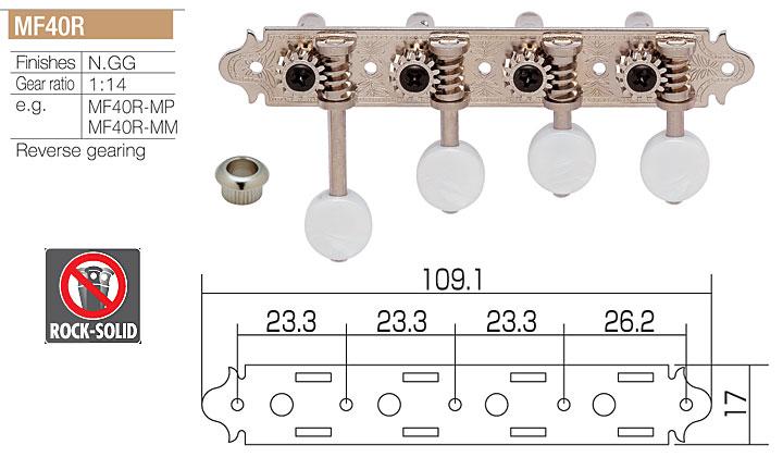 MF40R商品説明