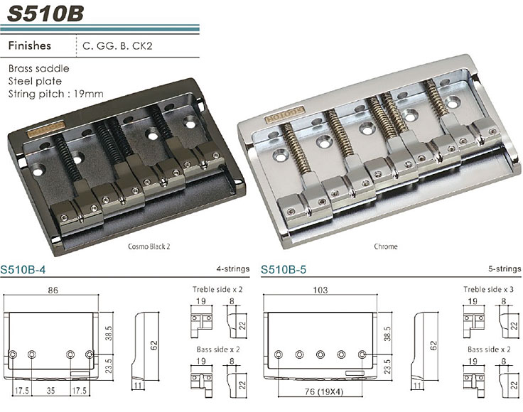 S510B商品情報