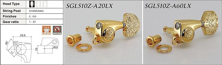 GOTOH sgl510Z-A20LX A60LX