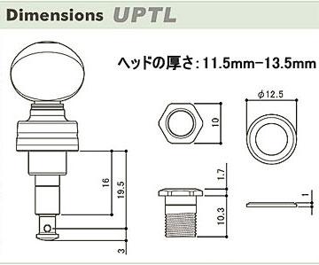 UPTLイメージ