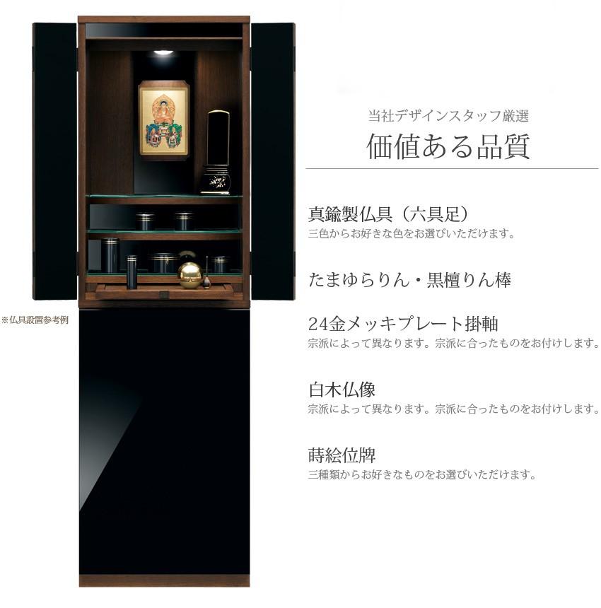 真鍮製仏具(六具足)たまゆらりん ・メープルりん棒 オリジナル24金メッキプレート掛軸  白木仏像  蒔絵位牌