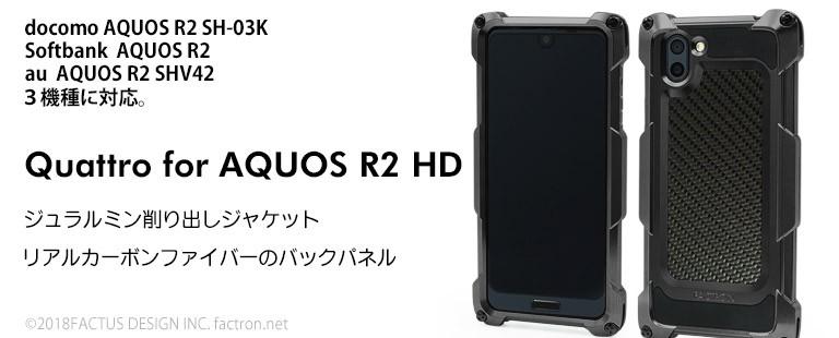 Quattro for AQUOS R2 HD