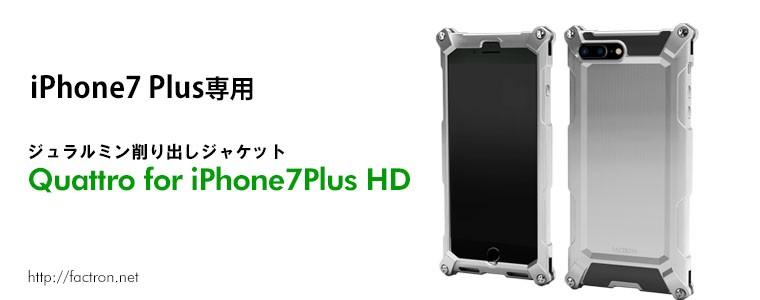 Quattro for iPhone7Plus HD