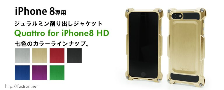 Quattro for iPhone8 HD