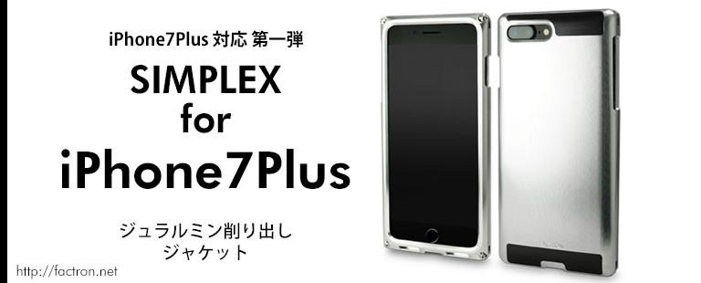 SIMPLEX for iPhone7Plus